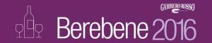 Berebene 2016 - Riconoscimento Cantine Adanti